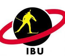 ЧМ-2021 по биатлону пройдет в Тюмени