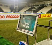 Стал известен стартовый состав сборной России на матч с Катаром
