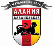«Алания» и «Салют» снялись с ФНЛ и Кубка России