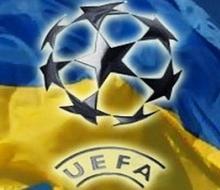 УЕФА распределил доходы между клубами
