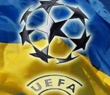 УЕФА возобновила выплату призовых 16 командам