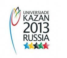 Казанские атлеты за победы на Универсиаде получат тройное вознаграждение