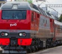 Первый фан–поезд «Рубина» сегодня отправляется в Москву