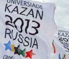 Факел Всемирной Универсиады прибыл в Татарстан