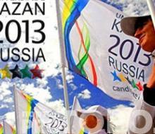 Универсиада 2013 станет самой освещаемой в истории студенческого спорта