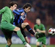 Минута до счастья —матч «Интер»-«Рубин»