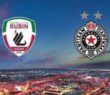 Первый домашний матч «Рубина» в Лиге Европы 2012/13