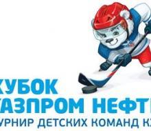 На хоккейном турнире в Омске детская команда «Ак Барс» сыграет с «Авангардом»