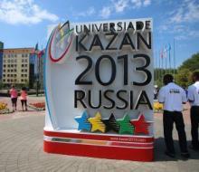 Татарстанские победители универсиады получат по 150 тысяч рублей