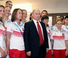 Президент России встретится с организаторами Универсиады 2013