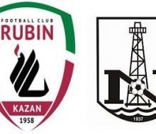 «Рубин» и «Нефтчи» сыграют в матче Лиги Европы