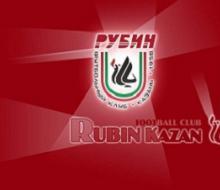 «Рубин» и «Партизан» сыграют матч Лиги Европы УЕФА