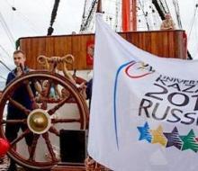 На паруснике «Седова» огонь Универсиады прибудет во Владивосток