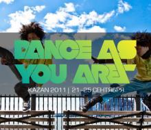 Международный танцевальный проект «DANCE AS YOU ARE»