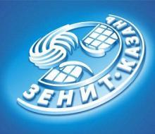 В матче Лиги чемпионов казанский «Зенит» победил московское «Динамо»