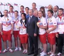 Президент РФ поздравил победителей Универсиады 2013