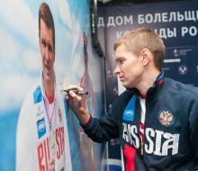 Дом болельщиков в Казани посетил лидер команды России по плаванию на открытой во