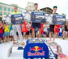 Red Bull Street Style в Казани