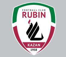 Молодежный состав «Рубина» проиграл «армейцам»