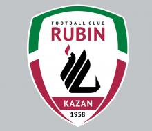 «Рубин» попадает в Лигу Европы
