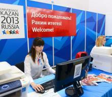 Казань примет делегации стран-участниц Универсиады-2013