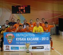 Кубок Казани по мини-футболу остается в Зеленодольске