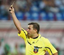 Вилков рассудит «Рубин» и «Локомотив»