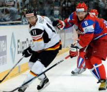 Татарстанцы сыграют с Германией
