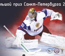 В юниорской сборной России будут татарстанцы