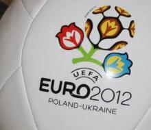 В Казани появится фан-зона Евро-2012