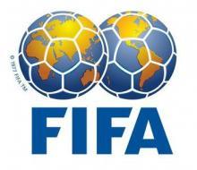 Делегация FIFA прибудет в Казань для оценки готовности города к чемпионату мира