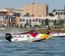 Чемпионат мира по гонкам на катерах F1 — Гран-при Республики Татарстан по «Форму