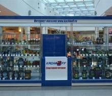 Магазин спортивного питания «Kachkoff»