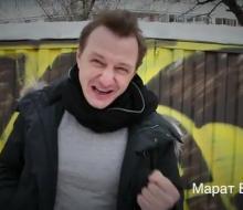 Знаменитые актеры поддержали волейболисток «Динамо-Казань»