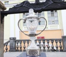 «Рубин» — обладатель Кубка России 2011/12!