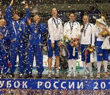 Новый формат Кубка России