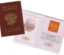 Клубы РПЛ получили право продавать билеты по паспорту