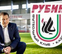 Леонов скоро покинет пост генерального директора «Рубина»