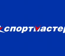 Спортмастер (Мега-Казань)