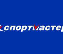 Спортмастер (XL) — дисконт Казань