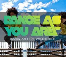 Танцевальный проект «Dance as U are»
