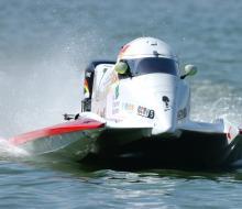«Формула-1» на воде пройдёт этим летом