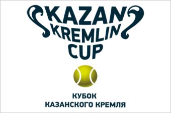 KAZAN KREMLIN CUP собирает лучших молодых спортсменов