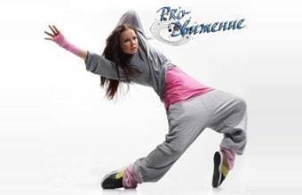 Cтудия танца «PRO-Движение» на Островского, 21 (синий зал)