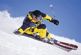 Прокат горных лыж «Snow Sport»