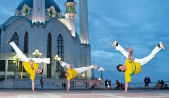 Казанский Капоэйра Центр