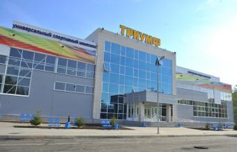 Фитнес-клуб «Триумф»